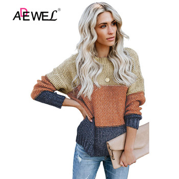 ADEWEL Brown Gray Block Netted Texture Pullover Sweater 2019 Women Winter Patchwork Pullovers Female Casual O-Neck Tops Sweater o ring zip up color block sweater