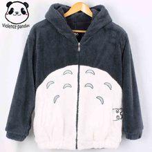 Totoro cosplay sweter Kawaii bluza z kapturem bluza mój sąsiad płaszcz polar płaszcz z uszami Harajuku śliczne kurtki świąteczne prezenty tanie tanio COTTON Poliester Z wełny CN (pochodzenie) Wiosna jesień Bluzy REGULAR Pełna Flanelowe 650g WOMEN Na co dzień