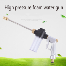 Extension rod high pressure Power foam car wash water gun household Metal Plating Water Gun Powerful Nozzle Car Water Spray Tool