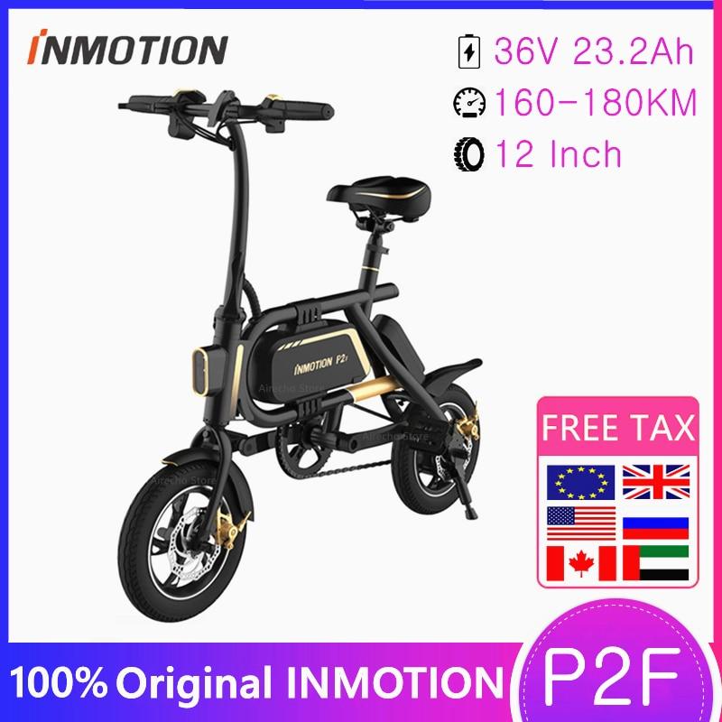 "Original Inmotion P2F Ebike Folding Bike 36V Lithium-ion Battery 350W 30km/h 12"" Tire Mini Bicycle Electric Bike CE RoHS FCC"