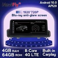 Navi-fly android10 4g ram 8core carro multimídia cassete para bmw e90 e91 e92 e93 2005 - 2012 com 4g wifi ipod bt