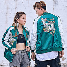 Bf Style Embroidery Bomber Jacket Women Casual Contrast Color Pilot Jac