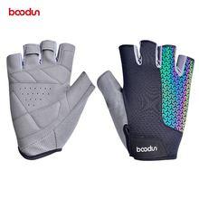 Перчатки велосипедные для мужчин и женщин дышащие светящиеся