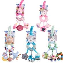 1pcs baby toys plush soft cute cartoon animal donkey Cattle Hedgehog dog rhinoceros educational car bed bell crib musical newborn rattles