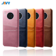 Wallet Leather Case For Huawei