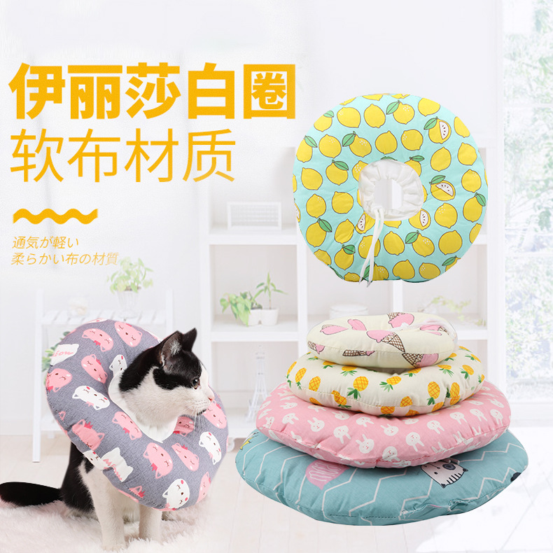 New Style Elizabeth Protection Ring Sponge Ruan Quan Cat Head Band Dog Anti-Lick Anti-Bite Pet Protection Cover Bandana