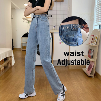 Womens jeans retro style wide leg high waist slim straight 2020 new fashion blue mopping trousers