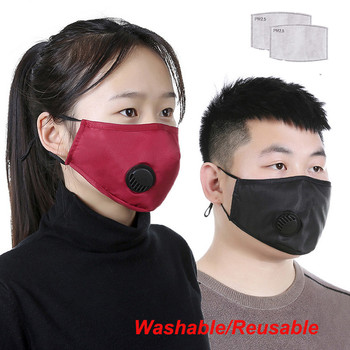Reusable Washable Adult Face Mask pm2.5 Anti flu Bacteria Virus Breathable Valved Respirator Activated Carbon Filter kn95 level