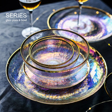 Gold Glass Bowl Transparent-Hammer Painted Color Dish-Seven Grain Western-Food