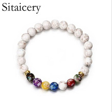 Sitaicery Trendy Black White Stone Beads 7 Chakra Charm Natural Lava Bracelet Couple Distance Lovers Jewelry Gift