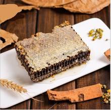 500g stary o strukturze plastra miodu do żucia na pasieka sprawia że prawdziwe o strukturze plastra miodu miód naturalny uli pszczelich odżywianie i zdrowie kobiety żywności deser tanie tanio