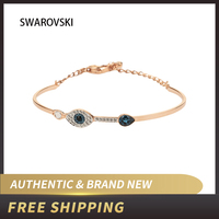 Authentic Original & Brand new Swarovski Duo Evil Eye Bangle