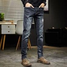 Брюки мужские с заниженной талией Узкие рваные джинсы до щиколотки