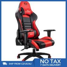 Furgle zero l wcg игровое кресло черно красный офисный стул