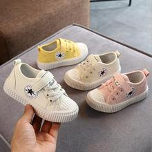 Summer Spring Canvas Children's Shoes Star Fashion Sneakers Kids Lace-up Casual