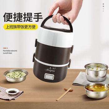 Mini kuchenka do ryżu wielofunkcyjny elektryczne pudełko na lunch podgrzewacz do potraw urządzenie do gotowania ryżu 2L przenośne elektryczne elektryczne pudełko na lunch elektryczne urządzenie do gotowania ryżu tanie i dobre opinie OLOEY Podgrzać Związek dno 200W 220 v STAINLESS STEEL 2014010717737008 220V 1 1-1 2L