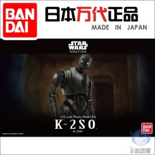 Bandai modelo 09433 Star Wars 1/12 robot de batalla K-2SO rogue one figuras de PVC juguetes modelos de muñecas figuras(China)