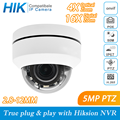 Hikvision совместимая PTZ IP камера 5MP 4X-16X зум-скоростная купольная камера наружная IR 50M H.265 + CCTV камера безопасности IP IP67 IK10