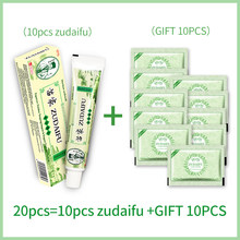 10 pçs zudaifu pele psoríase creme sem caixa dermatite eczematoid eczema pomada tratamento psoríase creme 15g