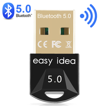 USB Bluetooth Adapter 5.0 Bluetooth Receiver 5.0 Dongle High Speed Transmitter Mini Bluetooth USB Adapter For PC Computer Laptop