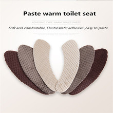 2019 new home plush toilet stickers washable seat winter padded universal cushion