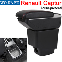 for Renault Captur 2 2018 armrest box central Store content box with cup holder ashtray Can rise with USB accessory