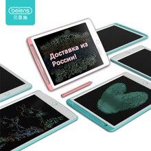 Beiens 8.5 12インチ液晶描画タブレットおもちゃ早期教育描画ライティングボード子供クラフト絵画montesoriおもちゃ