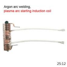 Общие части сварочного аппарата ремонт аргоновая дуговая сварка плазма дуговая индукционная катушка 25:12 Чистая медь