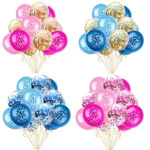1-й шарики ко дню рождения 1 год для украшения детского душа для девочек и мальчиков балон День рождения украшения Дети балони первый день ро...