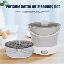 Складной электрический чайник с подогревом, контейнер для еды, кухонная плита JAN88