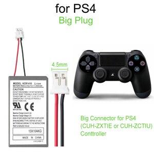 Image 2 - 4 個 2000 6400mah バッテリーパック + usb 充電ケーブルソニーのゲームパッド PS4 バッテリー Dualshock4 ワイヤレスコントローラ充電式電池