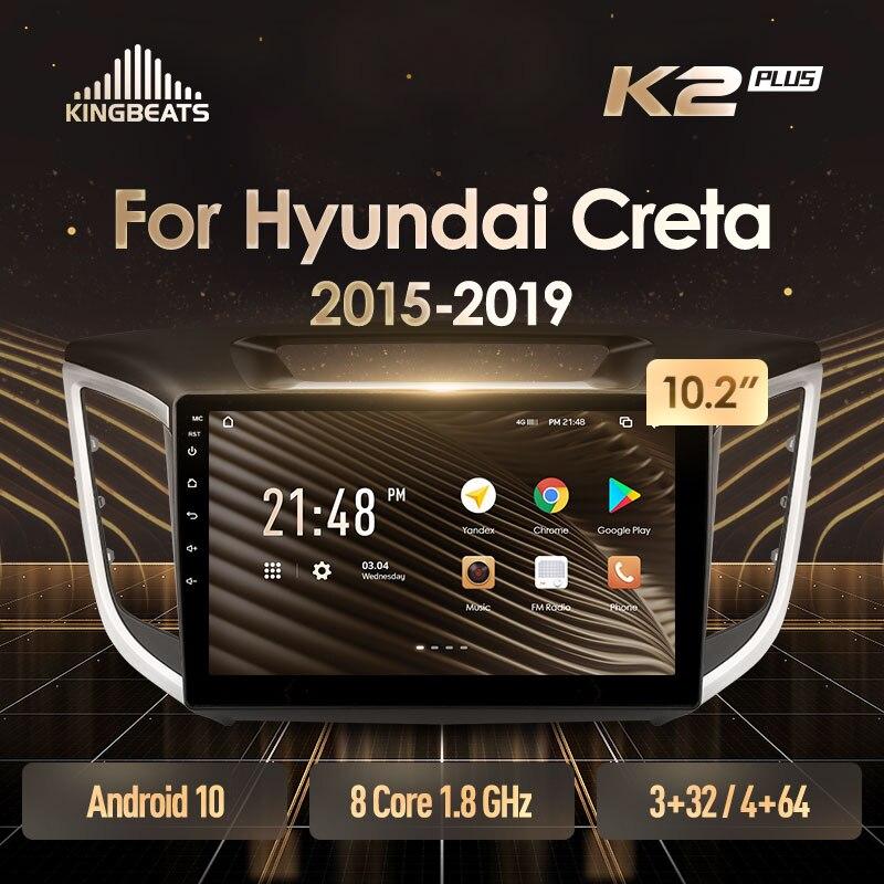 KingBeats штатное головное устройство For Hyundai Creta IX25 2015 - 2019 GPS Android 10 автомагнитола на андроид магнитола For Хендай Крета GS For автомобильная мультиме...