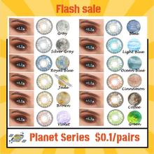 Fancylook 【Plant Series】Colored Contact Lenses Myopic Lense with Power 0~600 Cosplay Lens