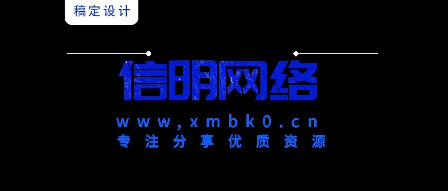 【独家发布】关于服务器迁移完成的通知!