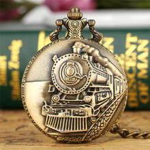Antique  Vintage Retro Train Front Locomotive Engine Necklace Pendant Quartz Pocket Watch Men Women P107