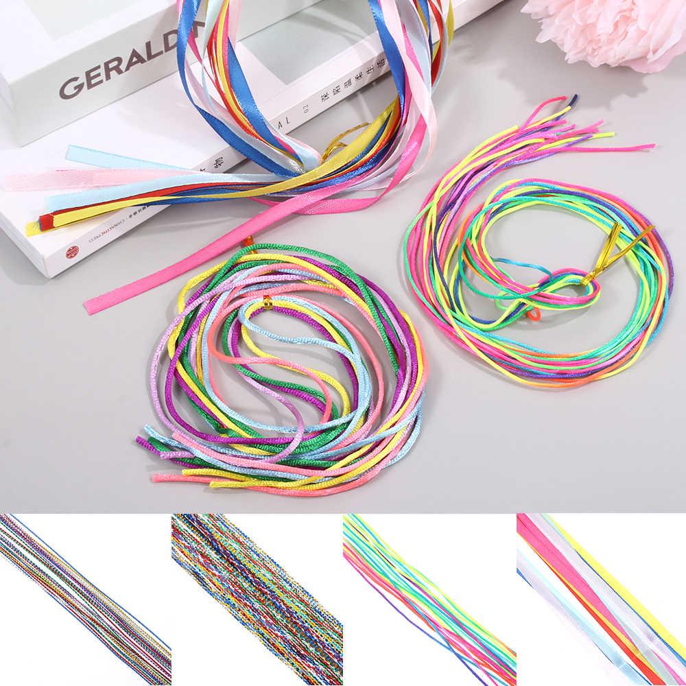 Модные крутые Инструменты для укладки волос для девочек Радужный цвет коса для волос DIY конский хвост веревка для волос Шелковый шнур