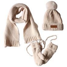 3 в 1 детская зимняя вязаная теплая вязаная шапка с помпоном, шарф, перчатки