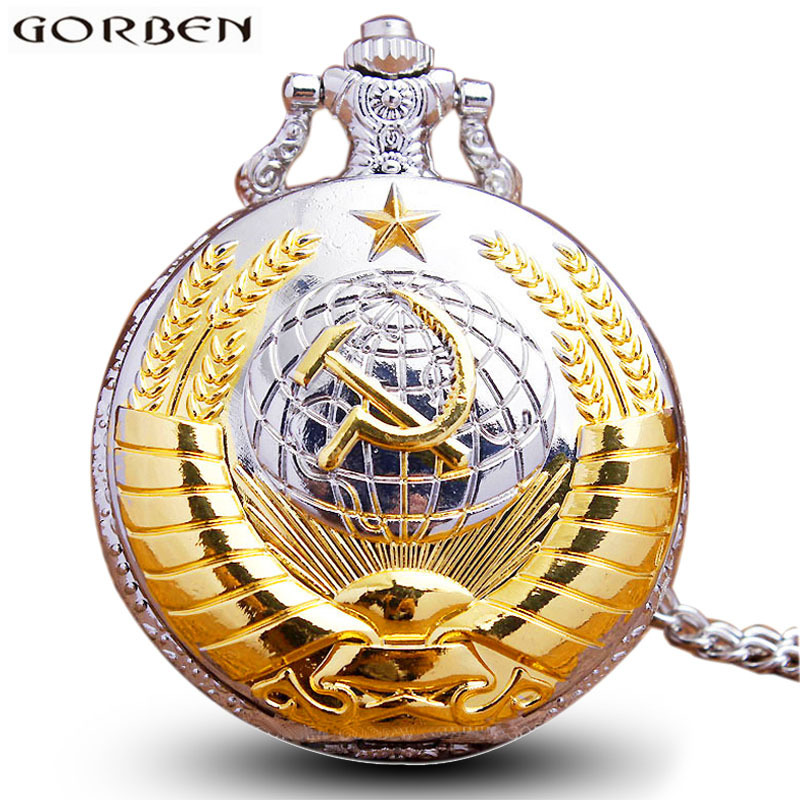 Vintage Engraved Badges Sickle Hammer Pocket Watch Necklace Pendant Chain Clock Men Women