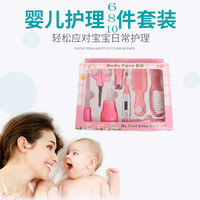 Maternal And Infant Supplies Nail Scissors Set Feeder Nasal Aspirator Baby Care Set Baby Nail Scissors Manufacturer Direct Sales