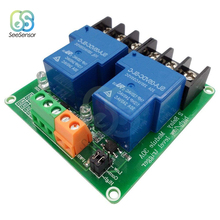 5V 12V 24V Two 2 Channel Relay Module 30A with Optocoupler I