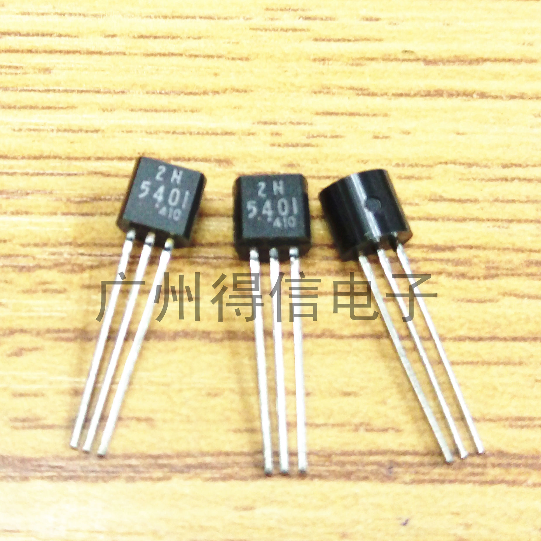 50pcs 2SC2878B C2878-B TO-92