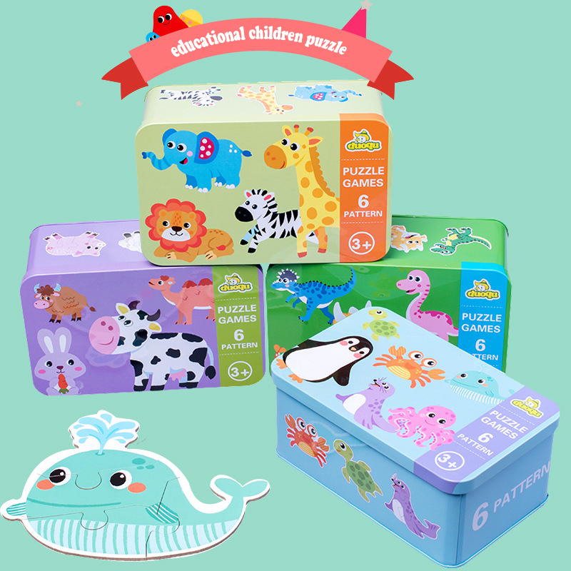 Kids Creative Wooden Puzzle Iron Box Kindergarten Baby Early Education Cartoon Animal Traffic Puzzle Cognitive Interactive Gam
