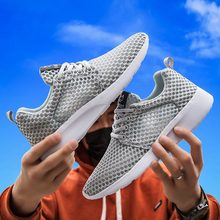 Large Size Breathable Shoes Men Sport Summer Running Shoes Man Mesh Sneakers Men Lightweight Sports Shoes Athletic Gray A403 men women running shoes classic mesh breathable lightweight sports sneakers athletic trainers