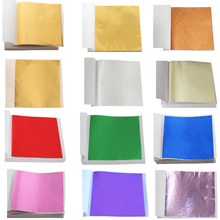 Imitation Gold Leaf Sheets Foil Paper 10pcs 8X8.5cm for Arts Crafts Statue Nail Decoration Colorful Gilding