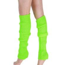 Теплые вязаные чулки с манжетами длинные высокие ботинки в полоску высокие чулки трикотажные носки выше колена хлопковые гетры Вечерние