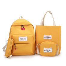 4pcs Women Backpack Sling Bag Clutch Set Handbag Daypack Shoulders Bag Schoolbag Booksack for Teenager Girls цены