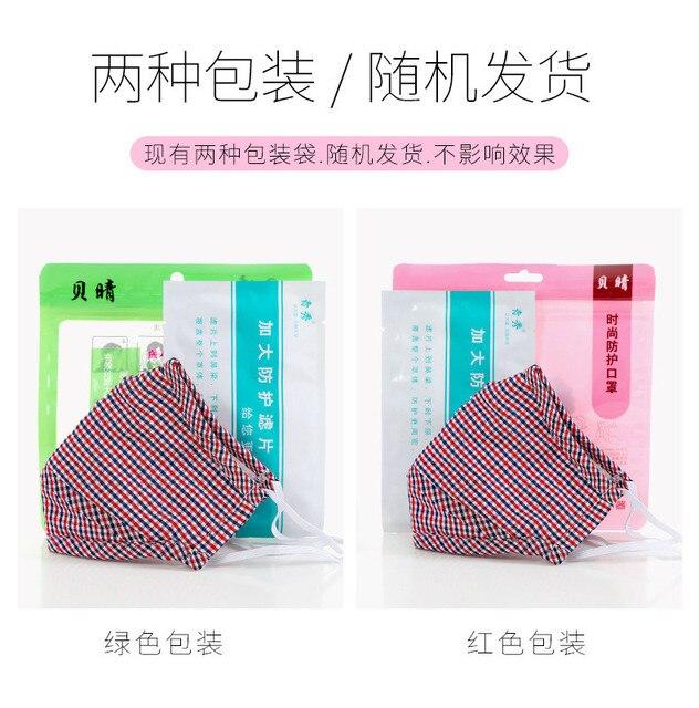 1 pc Unisex Print Washable Ear Protection Cotton Anti Dust Mask Adjustable Masks face mask flu bacterial 2