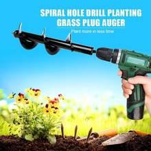 Broca espiral do furo que plantia o bocado de broca do eixo 8*30cm 4*45cm 4*22cm jardinagem do fundamento ferramenta do escavador do furo do plantio
