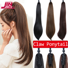 JINKAILI Synthetic Long Straight Claw on Ponytail Hair Extension Fake Hairpiece For Women Black Brown Tail Heat Resistant fashion long straight 6h27h613 heat resistant synthetic hair extension for women