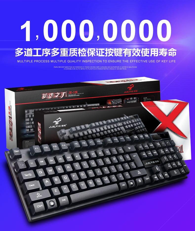 MG Scorpion Jk-106 игровая клавиатура черная матовая подвесная клавиша компьютерная Проводная Водонепроницаемая силиконовая клавиатура